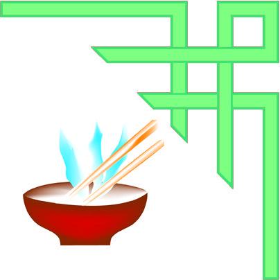 Logo Le Petit Saigon