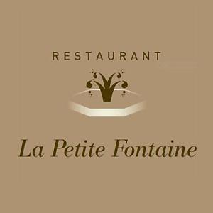Logo LA PETITE FONTAINE SARL