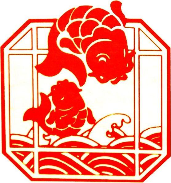 Logo Le Palais De Port Marly