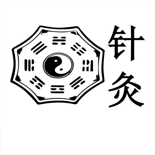 Logo Acupuncteur Traditionnel