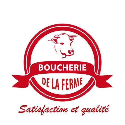 Logo Boucherie de la ferme AVS