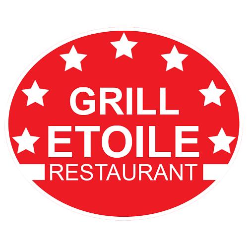 Logo GRILL ETOILE