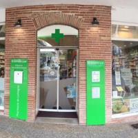 Pharmacie de Lomagne - BEAUMONT DE LOMAGNE