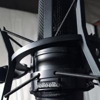 Sky Music Studio 24 - MONBAZILLAC