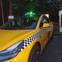 Taxi Rouen - ROUEN