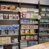 Pharmacie Godfroy - REIMS