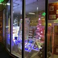 Pharmacie Bonnecombe - MAZAMET