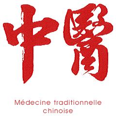 Logo Alexandre Chemin