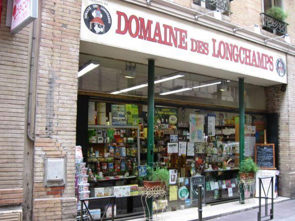 Logo Domaine des Longchamps