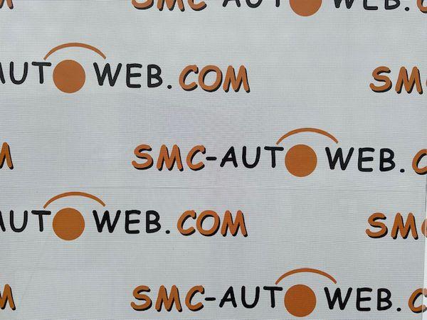 Logo SMC Autoweb.fr