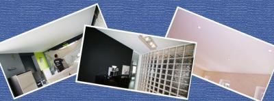 Art Déco Plafonds Tendus - Vente et pose de plafonds - Lille