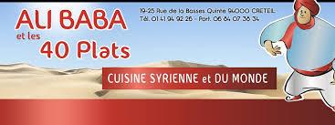 Restaurant Ali Baba Et Les 40 Plats - Restaurant - Créteil