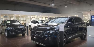 Peugeot Gemy Vannes - Concessionnaire automobile - Vannes