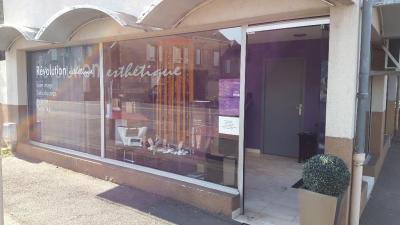 C Mon Institut - Institut de beauté - Brive-la-Gaillarde