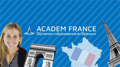 Academ France - Orientation et information scolaire et professionnelle - Brest