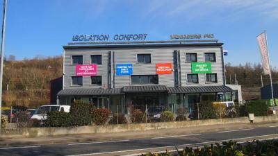 Aluminiers Agrees Technal - Portes et portails - Solaize