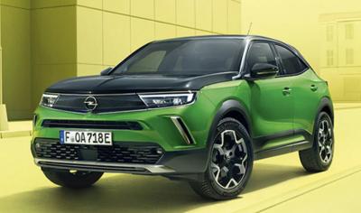 Opel Atlantic Automobiles Concess - Garage automobile - Vénissieux