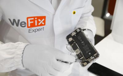 WeFix - Réparation de téléphone portable - Limoges