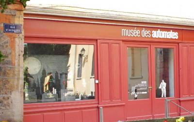 Musée des Automates Fondation ASG-EMA - Musée - Lyon