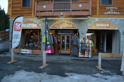 Crocs - Location de skis - Taninges