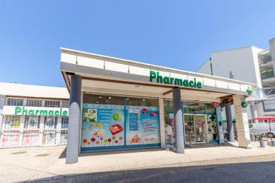 Pharmacie Du Mas Roman - Pharmacie - Nîmes