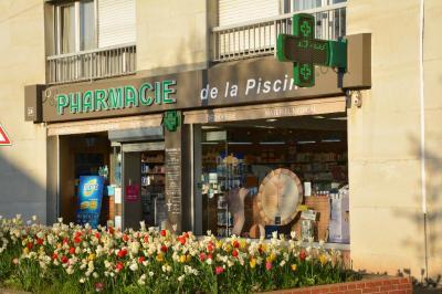 Pharmacie De La Piscine - Pharmacie - Le Chesnay-Rocquencourt