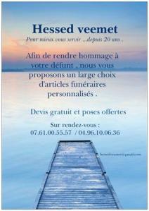 Hessed Veemet Sarl - Pompes funèbres - Marseille