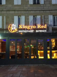 Kingyo Red SARL JC - Restaurant - Brive-la-Gaillarde