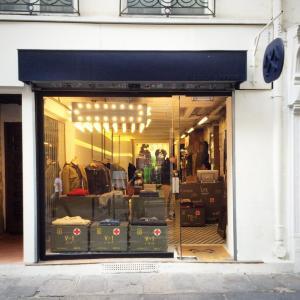 Boutique Bleu de Paname Paname Underlined - Vêtements sportswear - Paris