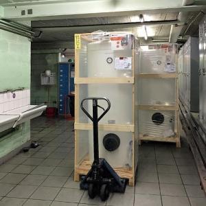 Mon Plombier SARL - Vente et installation de chauffage - Luppy