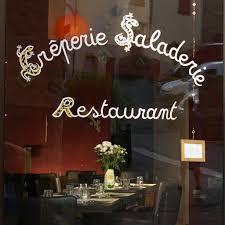 Le Gecko Aubenas - Restaurant - Aubenas