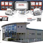 Autel France - Pièces et accessoires automobiles - Colmar