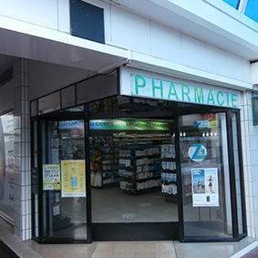 Pharmacie Atlantique - Pharmacie - Niort