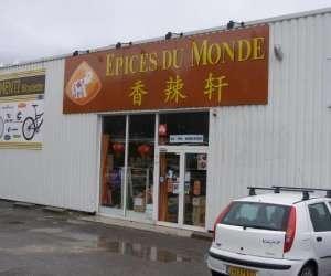 Epices Du Monde - Alimentation générale - Aubenas