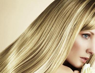 Hair'v Coiffure - Coiffeur - Alençon
