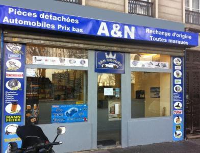 Avo Et Noa Motors - Pièces et accessoires automobiles - Paris