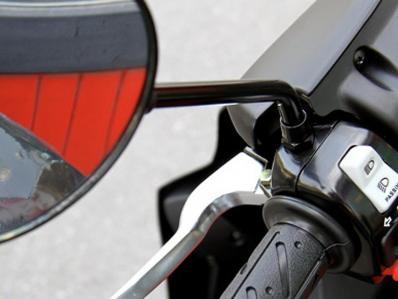 Biarritz Moto - Agent concessionnaire motos et scooters - Biarritz