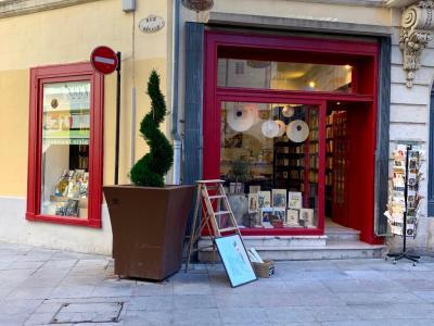 Librairie Au Bon Livre - Librairie - Nîmes