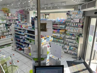 Pharmacie Amandiers - Pharmacie - Nanterre