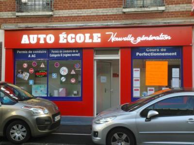 Auto Ecole Nouvelle Generation - Auto-école - Alfortville