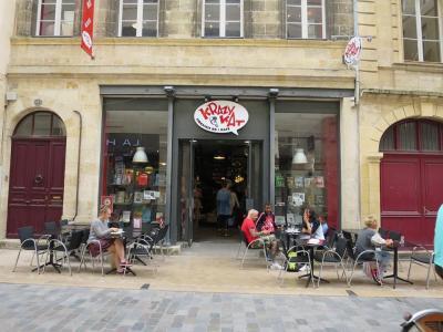 Canal Bd - Librairie - Bordeaux