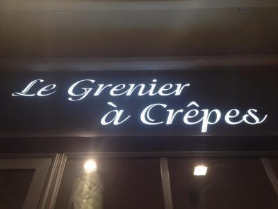 Le Grenier A Crêpes - Restaurant - Caen