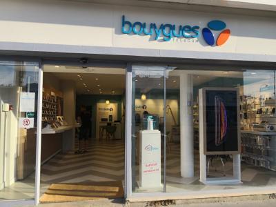 Club Bouygues Télécom Royan - Lieu - Royan