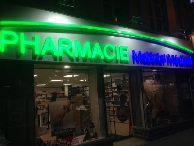Pharmacie Olivier Hardel - Pharmacie - Villedieu-les-Poêles-Rouffigny