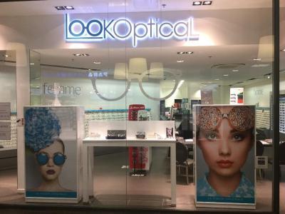 LookOptical - Opticien - Pessac