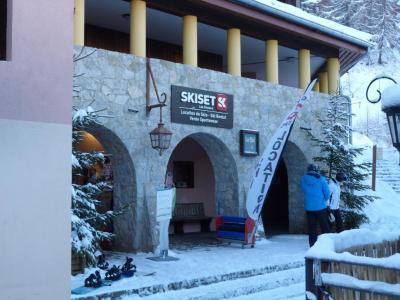 Les Flocons - Location de skis - La Plagne-Tarentaise
