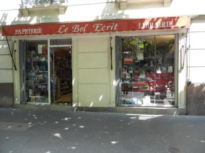 Le Bel Ecrit - Papeterie - Vincennes
