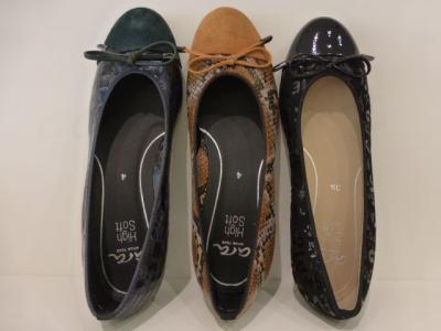 Chaussures Aux Pieds Sensibles - Chaussures - Pau