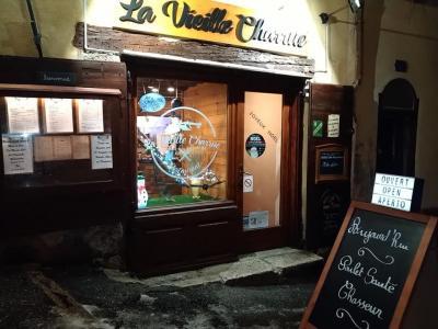 la Vieille Charrue - Restaurant - Briançon
