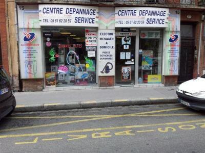 Centre Dépannage Services (CDS) - Électroménager - Toulouse